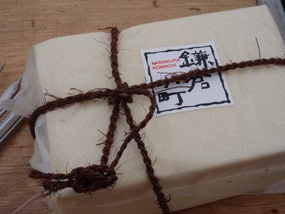 「豆腐の鎌倉小町」の堅とうふ、木綿豆腐を水切りしたもの