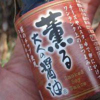 薫る大人の醤油でBBQレシピ