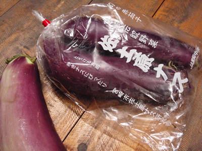 七輪BBQレシピの焼きナス3